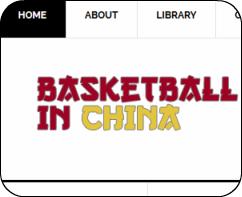Basketball In China